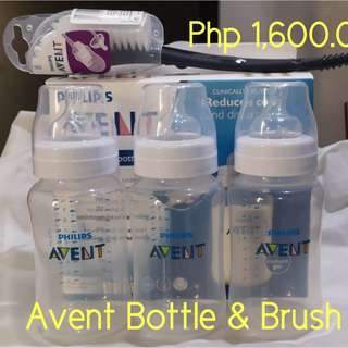 Avent Bottle and Brush