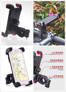 Universal bike/scooter phone holder