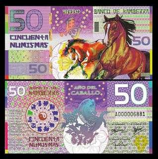 2014年 澳洲 馬年生肖鈔 堪培拉銀行 50元 塑膠鈔 全新直版 隨機發號