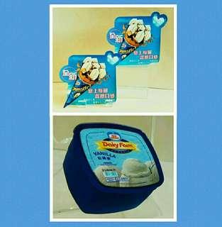 雀巢雪糕廣告2張❌雪糕磁貼1個 (廣告收藏品)