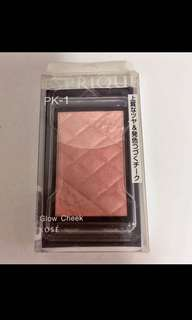 BN Kose Esprique Glow Cheek Blush