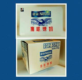 罕有鷹嘜煉奶廣告膠墊 1張❌廣告紙盒1個 (罕有廣告收藏品)