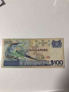 Old Note/Bird series/Currency/One Hundred/Bird