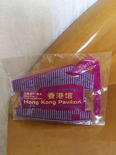 上海世博香港館行李牌
