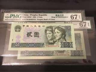 902熒光之王,FW冠8尾及9尾兩連號,共$1500