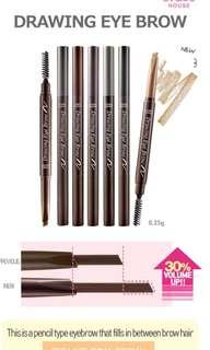 [Instock 1] Etude house eyebrown pencil - Grey