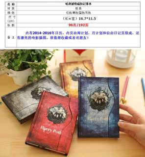 🚚 Harry Potter Retro Calender Diary Magnetic Button