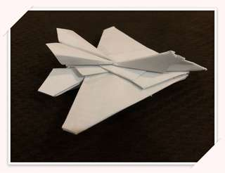 Handmade paper airplane model