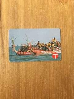 香港電話有限公司第一代商標(1925-1987)電話卡(包本地郵)