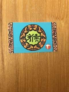 香港電話公司第二代商標(1988-1999) 猴年電話卡(包本地郵費)