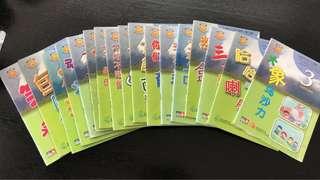 Pri 3-4 Chinese reading story books