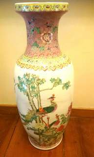 Chinese Vase with Peacock