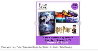 🚚 Harry Potter complete Set 1-7 + The Cursed Child