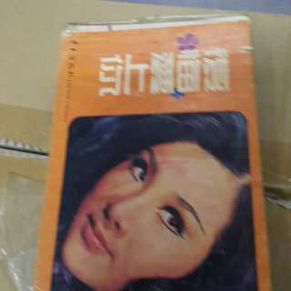 Chines old song book