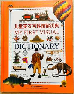 My first visual dictionary 儿童百科全书