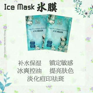 Queen ice mask
