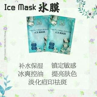 Queen ice mask