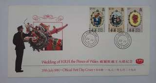 威爾斯親王大婚郵票首日封