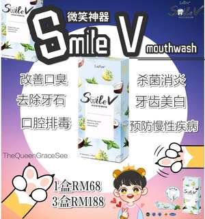 Smilev mouth wash