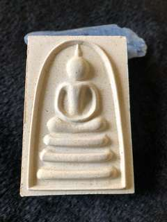 Thai Amulet - Lp  Pae