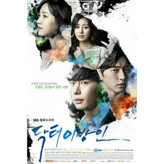 DVD Drama Korea Doctor Stranger Korean Movie Film Kaset Roman Romance Hospital Nurse Patient Pasien Suster