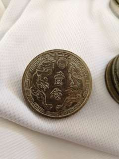 Old vintage coins china