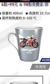 7-11 honda炫彩馬克杯(藍.灰)