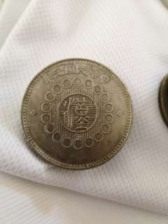 Old China vintage coin