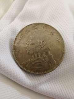 Old vintage coin