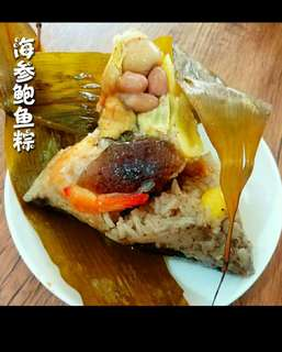 海蔘海鮮 粽 糭