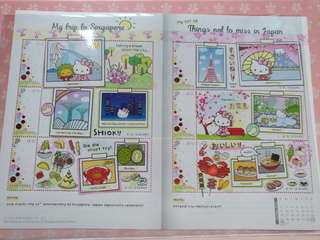 Hello Kitty SG50 Stamp Set