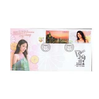 MS-TP21-2004-0130,我的郵票封,貼一號郵展小全張,附KELLY玉照-臨時2印