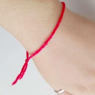 2 pieces Basic Kabbalah Bracelet