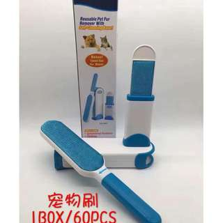 reusable pet fur remover with self cleaning base