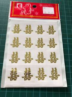 Chinese wedding stickers in gold