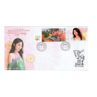 MS-TP24-2004-0131,我的郵票封,貼四號郵展小全張,附KELLY玉照-臨時2印