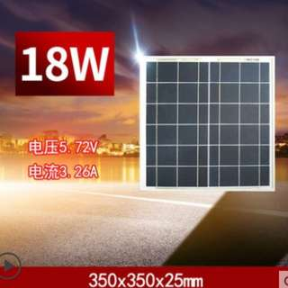 New solar panel 18W
