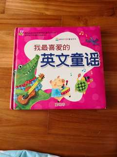 English song book