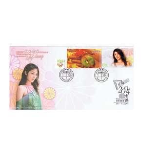 MS-TP25-2004-0201,我的郵票封,貼五號郵展小全張,附KELLY玉照-臨時2印