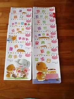 Little bear series mandarin storybook