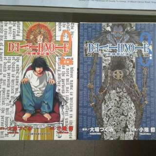 DeathNote 2 & 3 (Chinese)