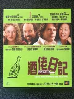 酒佬日記 VCD