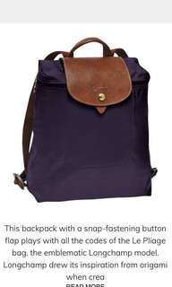 Bnew Longchamp Backpack