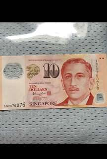 Singapore Polymer $10 Repeater Numbers 076-076