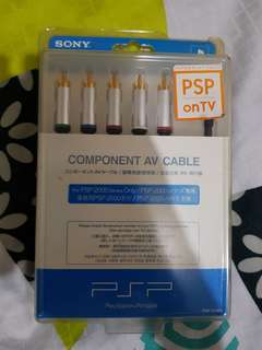 PSP Component video cable