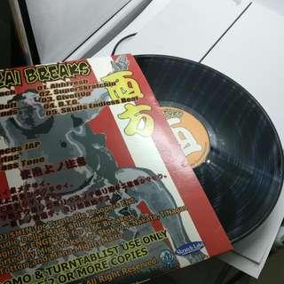 Scratch Vinyl - Battle Vinyl - Bonzai Breaks