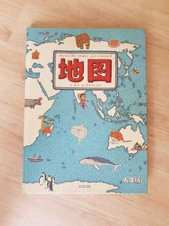 Maps by aleksandra mizielinska (chinese version)