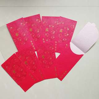 Red Packet - Cherry blossom with 4 wishes
