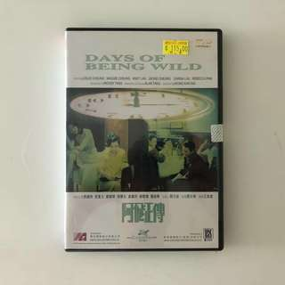 Days Of Being Wild sealed and original DVD