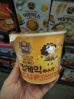 細路都識整!韓國1分鐘cup cake (香蕉味)
